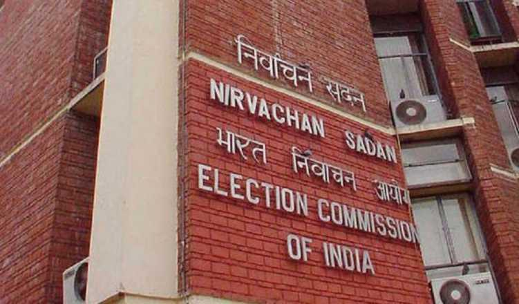 EC asks parties to desist from using photo of soldiers in campaign