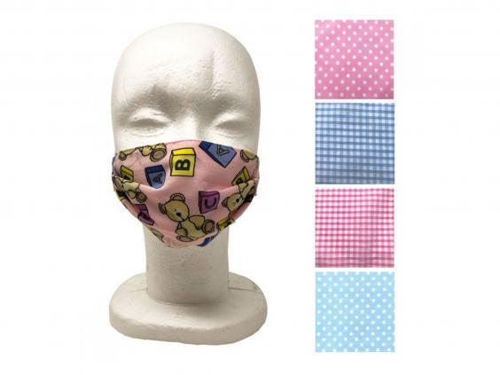 This brand is selling children's face masks in four different styles, with £1 from every mask sold being donated to the East Lancashire NHS Trust (Lancashire Textiles)