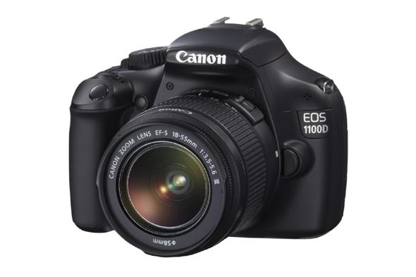 Win a canon eos 1100d slr camera with our free travel competition