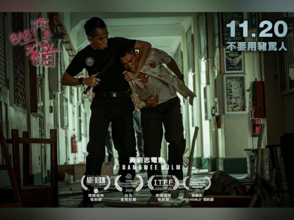 """Namewee is back with another controversial movie, this one with the catchy title """"Babi""""."""