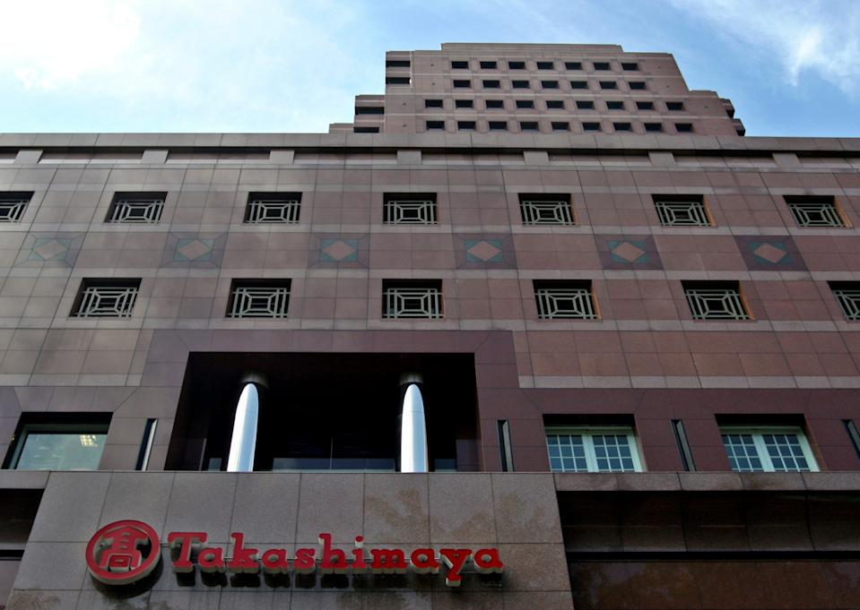The Takashimaya department store logo is seen outside Ngee Ann City shopping mall in Singapore, December 30, 2005.