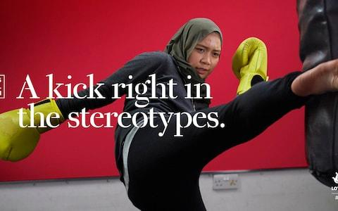 The campaign aims to encourage women to take part in exercise no matter what their age, ability or body shape
