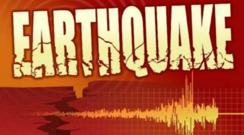Earthquake of 4.1 Magnitude on Richter Scale Hits Eastern Xizang-India Border Region