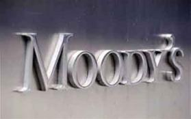 Moody's lowers outlook on SBI, HDFC Bank, 4 other fin cos to negative