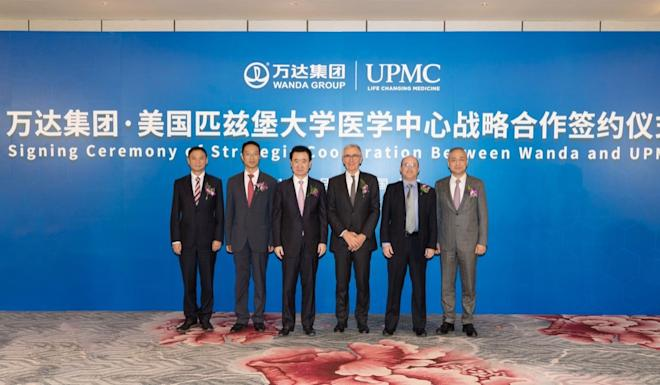 Wanda and UPMC signed the framework agreement in Beijing in September last year. Photo: Handout