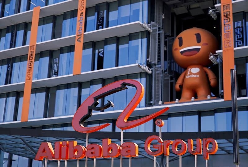 FILE PHOTO: The Alibaba Group logo is seen during the company's 11.11 Singles' Day global shopping festival at its HQ in Hangzhou, Zhejiang province, China
