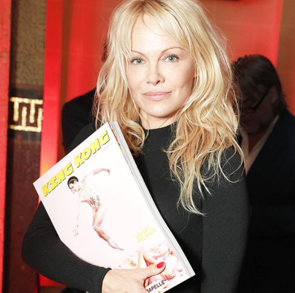 Pamela Anderson naked King Kong magazine cover