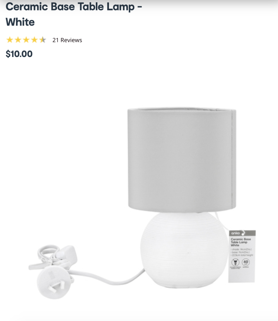 The $10 Ceramic Base Table Lamp as it appears on the Kmart website