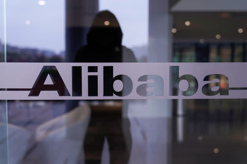 A logo of Alibaba Group is seen at the company's headquarters in Hangzhou