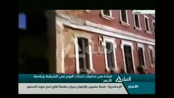 A bomb targets an Egyptian military intelligence building north of Cairo, wounding four soldiers. Rough Cut (no reporter narration).