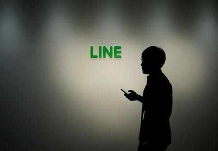 Japan messaging app Line set for year's top tech IPO