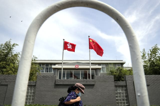 China Hong Kong Security Law
