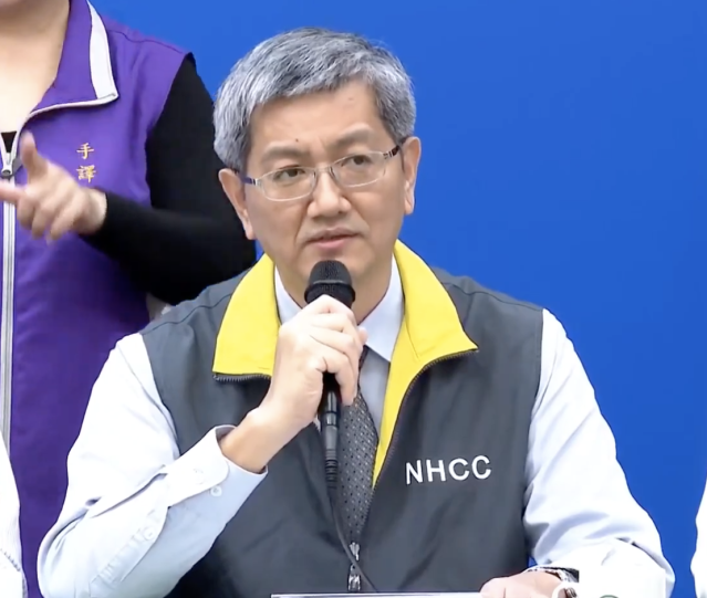 <p>MOTC announced new transportation measure for arrivals at Taoyuan airport on Tuesday (NOWnews)</p>