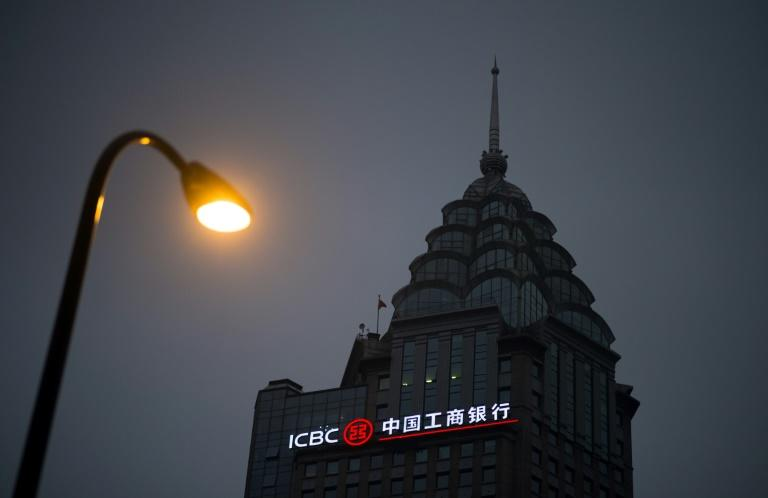Pandemic hits earnings at Chinese banks, oil majors