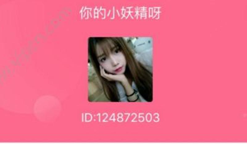 12 Chinese dating apps shut after 'sexy girl' chats found to be run by robots