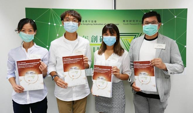 Members of Youth IDEAS release the survey findings. Photo: Handout