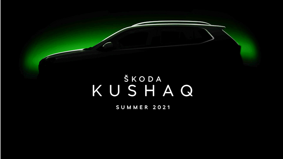 SKODA KUSHAQ to be announced in India on March 18