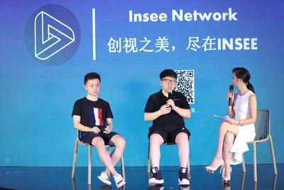 Bright Yu gives an introduction at Beijing Insee Network Press conference