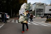 The funeral of Lee Kun-hee, leader of Samsung Group, in Seoul