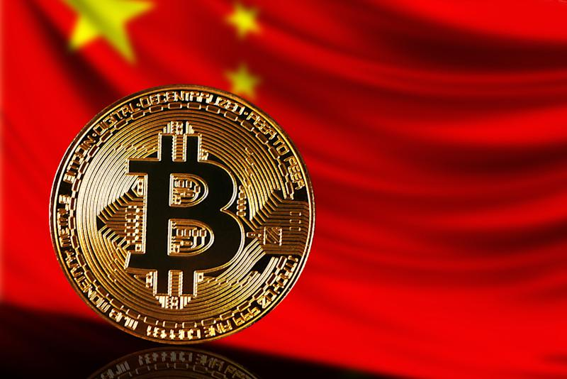 China Bitcoin Centralized Cryptocurrency Trading