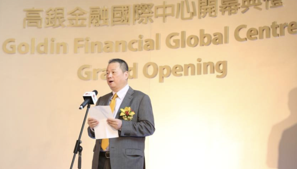 Pan Sutong at the opening ceremony of Goldin Financial Global Centre in Hong Kong, 31 October 2016. (Source: Goldin Financial)