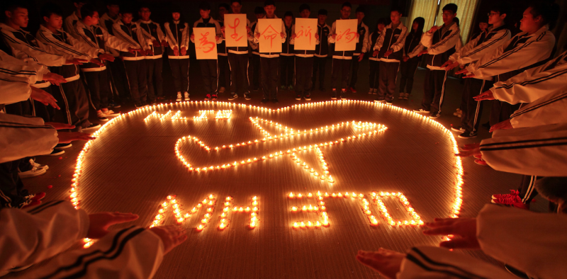 How you can help find missing Malaysia Airlines plane