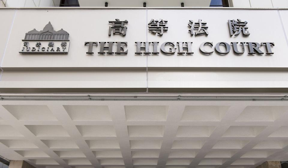 The High Court on Wednesday disagreed with Tuen Mun Court's decision that Lee Kai-fat's mental handicap was not a mitigating factor. Photo: Warton Li