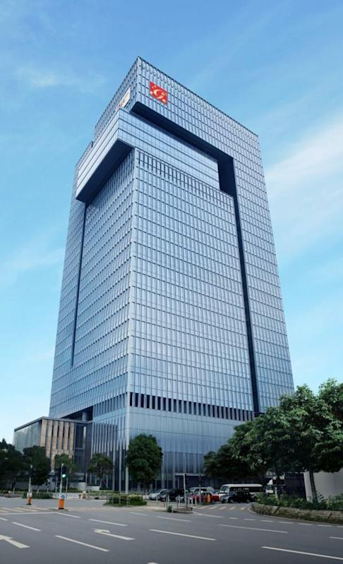 Goldin Financial Global Centre at 17 Kai Cheung Road in Kowloon Bay. Photo: Website