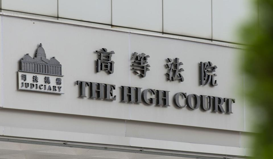 The trial continues in the High Court on Monday. Photo: Warton Li