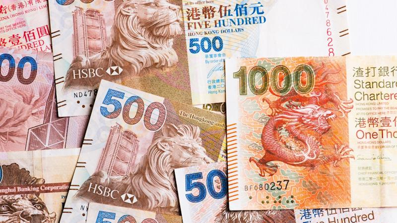 Fraudsters used 'thousands' of Hong Kong bank accounts to launder HK$4 billion in one year