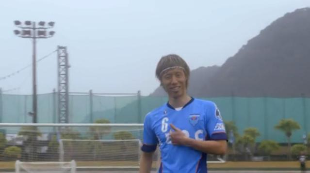 Yokohama FC midfielder Takahiro Nakazato attempted a supremely difficult skills challenge, and impressed with his effort