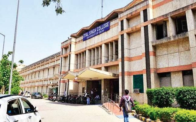 <p>Dayal Singh College, facing massive infrastructure issues, is forced to accommodate nearly 6,000 students in a campus of merely 10 acres at present.</p>