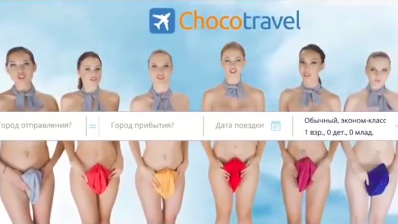 The ad is about getting cheaper plane tickets via their agency