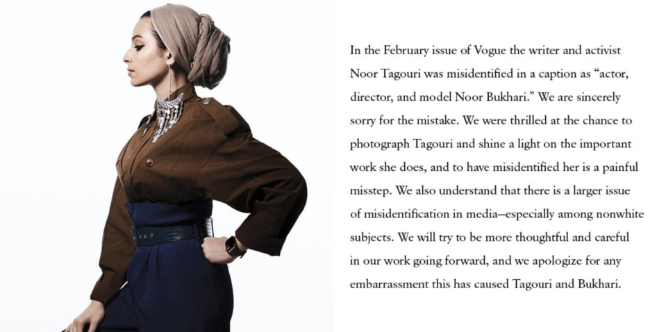 'Vogue' issued an apology after misidentifying activist Noor Tagouri. (Photo: Twitter/voguemagazine)