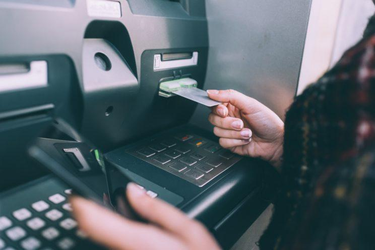 Read this before you use an another ATM.
