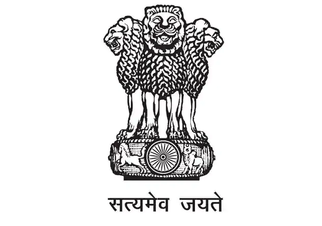 The National Emblem is adapted from the Lion Capital of Ashoka