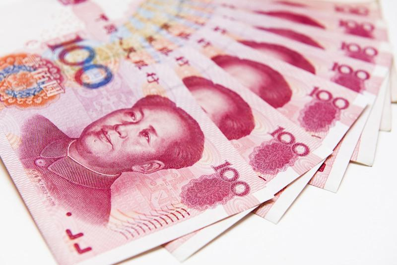 In 20 years, the renminbi could be a cryptocurrency. | Source: Shutterstock
