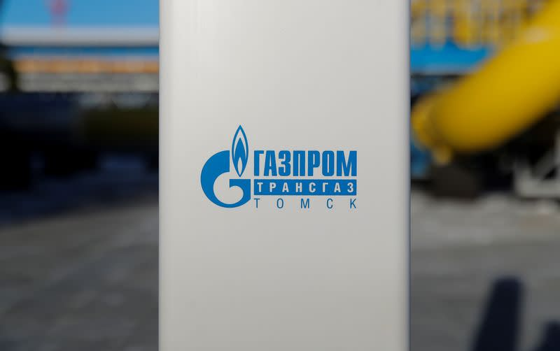 Russia's Gazprom sees output at its Achimov oil formation rising in 2020
