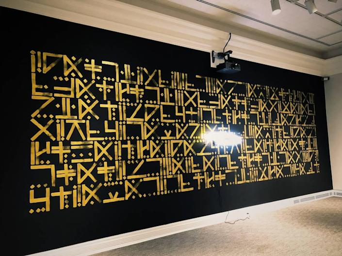 """Jason Woodberry collaborated with Marcus Kiser on a collection of Afrofuturistic art, """"Intergalactic Soul."""" The work was featured at the Gantt Center, and an outgrowth of that partnership, Project LHAXX, was exhibited at the Ackland Art Museum at UNC Chapel Hill, shown here."""