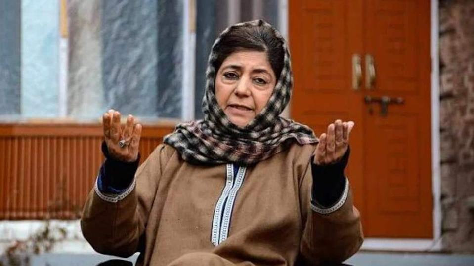 Mehbooba Mufti denied passport over