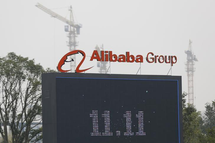 The logo of the Alibaba Group is seen inside the company's headquarters in Hangzhou