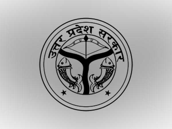 Uttar Pradesh Government logo