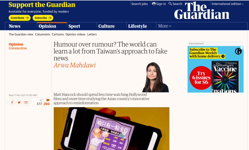 Screengrab from The Guardian website
