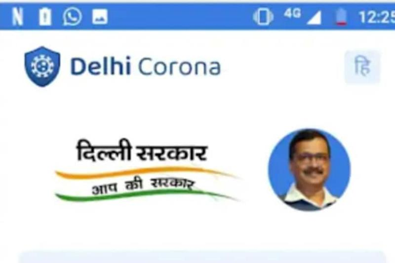 Delhi Govt Launches COVID-19 App For Real-time Information On Vacant Hospital Beds