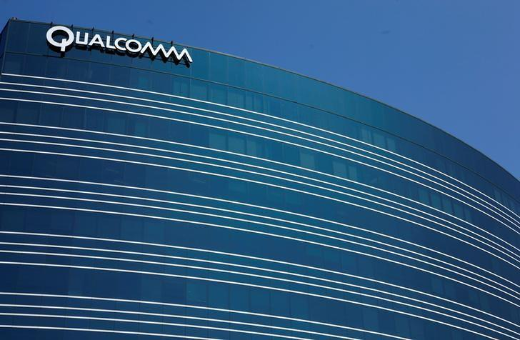 A view of one of Qualcomm's many buildings in San Diego, California, July 22, 2008. REUTERS/Mike Blake/File Photo