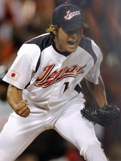 Yu Darvish celebrates after striking out Adam Dunn for the final out in a World Baseball Classic semifinal game between Japan and the United States in 2009