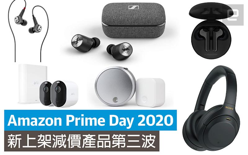 Amazon Prime Day 2020 3rd update