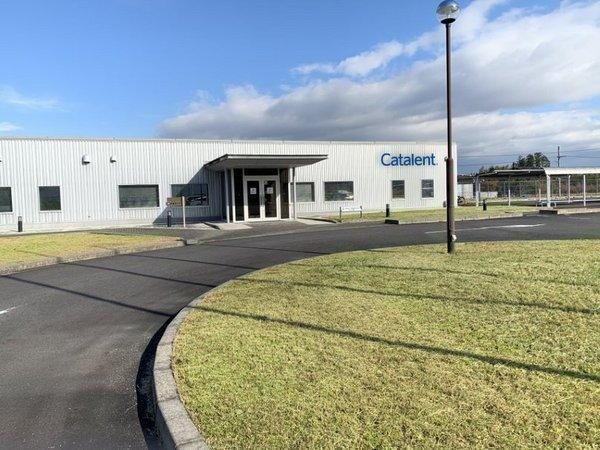 Catalent new acquired clinical packaging facility located in the Shiga prefecture of Japan