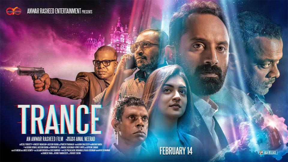 Trance Stills Pictures | nowrunning