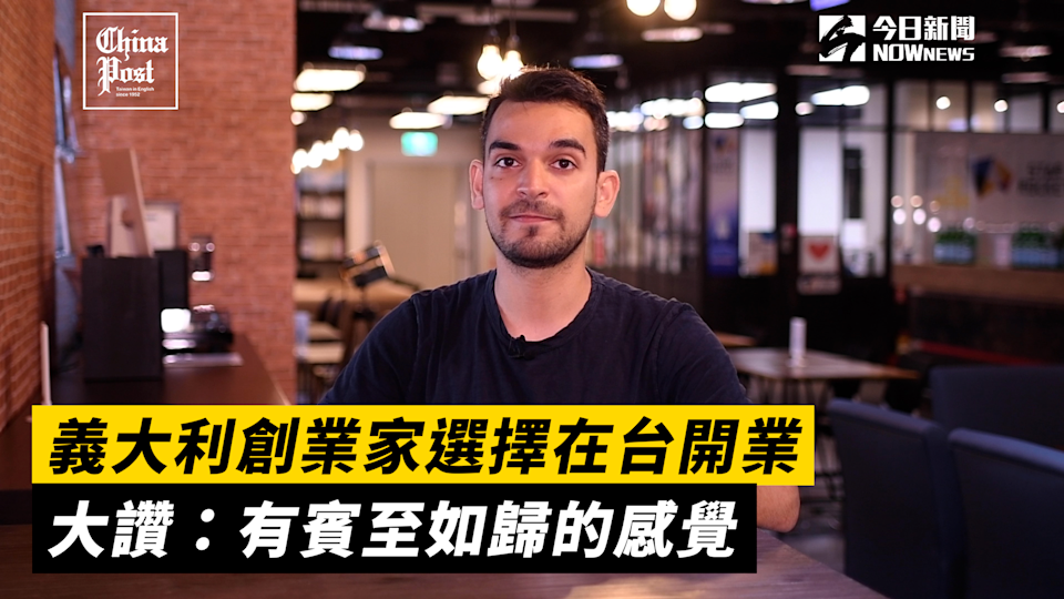 <p>Marco Mirabella, the Italian founder of Ensuro, decided to stay in Taiwan because of the high quality of living. (Screengrab from video)</p>